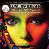 Чемпионат Израиля по макияжу, парикмахерскому искусству и ногтевому дизайну